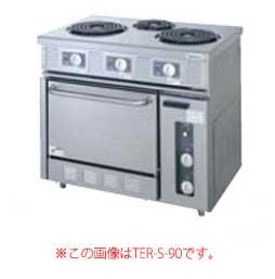 タニコー 電気レンジ TER-S-180 【 メーカー直送/後払い決済不可 】