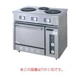 タニコー 電気レンジ TER-S-180A 【 メーカー直送/後払い決済不可 】