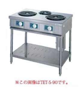 タニコー 電気テーブルレンジ TET-S-120 【 メーカー直送/後払い決済不可 】