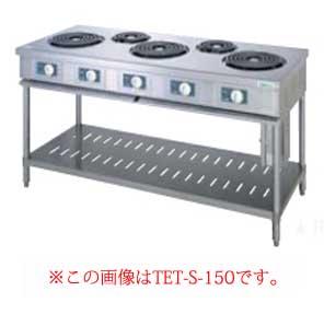 タニコー 電気テーブルレンジ TET-S-150A 【 メーカー直送/後払い決済不可 】