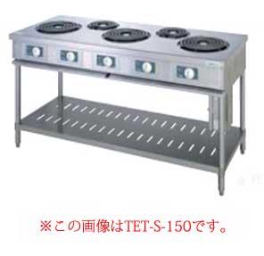 タニコー 電気テーブルレンジ TET-S-180A 【 メーカー直送/後払い決済不可 】