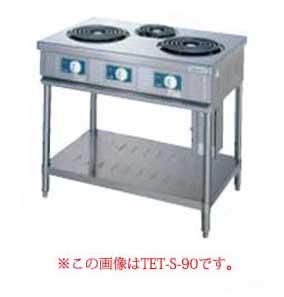 tan-TET-S-90A 電気レンジ 販売 通販 業務用 メーカー直送 TET-S-90A 後払い決済不可 電気テーブルレンジ 在庫あり タニコー 人気ブランド