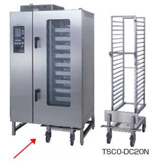 タニコー ガス式スチームコンベンションオーブン TSCO-20GDC 【 メーカー直送/後払い決済不可 】  【 ガスオーブン 】【 オーブン 】