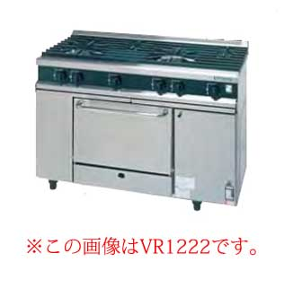 タニコー ガスレンジ[Vシリーズ] VR1222A 【 メーカー直送/後払い決済不可 】