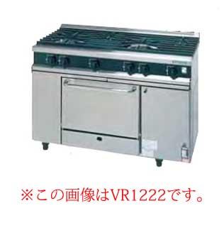 タニコー ガスレンジ[Vシリーズ] VR1843A2L LPガス【 メーカー直送/後払い決済不可 】