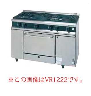 タニコー ガスレンジ[Vシリーズ] VR1843AL2 LPガス【 メーカー直送/後払い決済不可 】