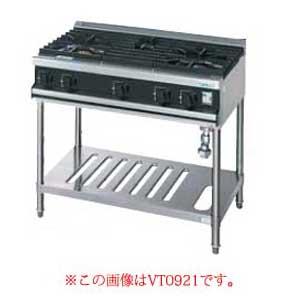 タニコー ガステ-ブル[Vシリーズ] VT1843AN2 LPガス【 メーカー直送/後払い決済不可 】
