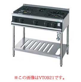 タニコー ガステ-ブル[Vシリーズ] VT1843ARR 【 メーカー直送/後払い決済不可 】