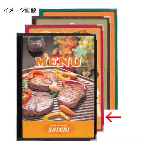 【まとめ買い10個セット品】シンビ メニューブック ABW-9 赤