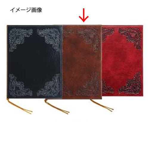 【まとめ買い10個セット品】シンビ メニューブック #1500-1(大) 茶