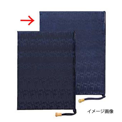 【まとめ買い10個セット品】シンビ メニューブック 竹-1(大)
