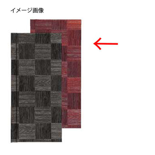 【まとめ買い10個セット品】シンビ メニューブック LS-114 ブラウン