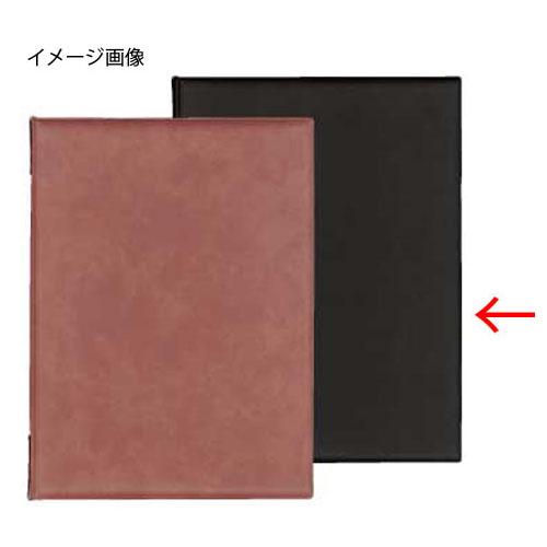【まとめ買い10個セット品】シンビ メニューブック MU-101 黒
