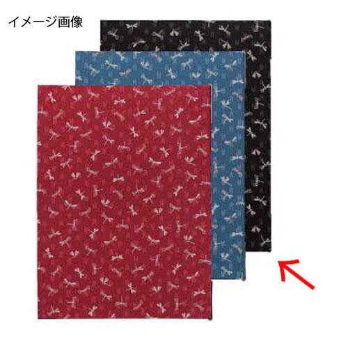 【まとめ買い10個セット品】シンビ 新和風メニューブック WA-8 とんぼ柄 黒