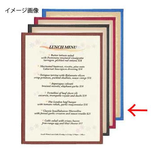 【まとめ買い10個セット品】シンビ メニューブック HB-ABW-7 青
