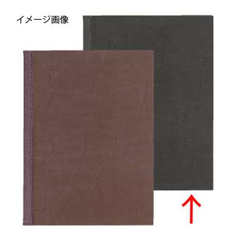 【まとめ買い10個セット品】シンビ 防滴メニューブック スリムB-LUP-BT 黒