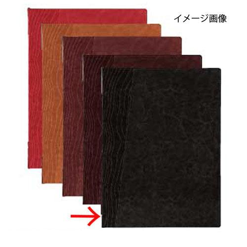 【まとめ買い10個セット品】シンビ メニューブック TKO-301 (MOKUME) 黒