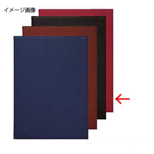 【まとめ買い10個セット品】シンビ メニューブック PRD-101 赤