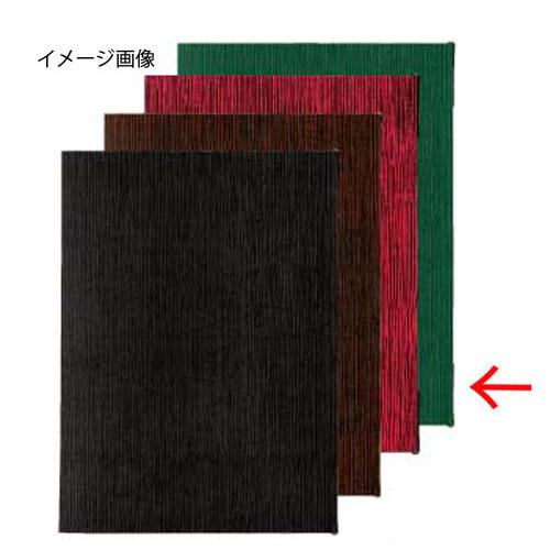 【まとめ買い10個セット品】シンビ メニューブック ウルシ-101 緑