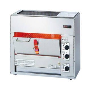 〔RGW-2〕リンナイ業務用ガス赤外線グリラー 小型両面焼物器
