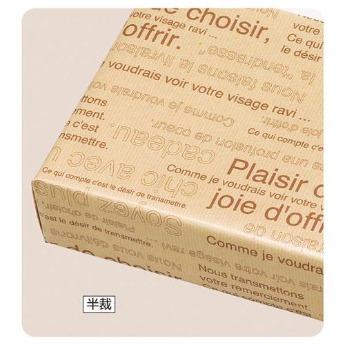 【まとめ買い10個セット品】 カフェオレ 包装紙 半裁 50枚【店舗什器 小物 ディスプレー ギフト ラッピング 包装紙 袋 消耗品 店舗備品】