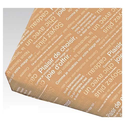 【まとめ買い10個セット品】 カフェオレ レンガ 50枚【店舗什器 小物 ディスプレー ギフト ラッピング 包装紙 袋 消耗品 店舗備品】
