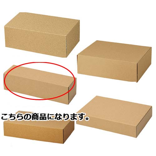 【まとめ買い10個セット品】 ナチュラルボックス 31.5×9×8 10枚【店舗什器 小物 ディスプレー ギフト ラッピング 包装紙 袋 消耗品 店舗備品】