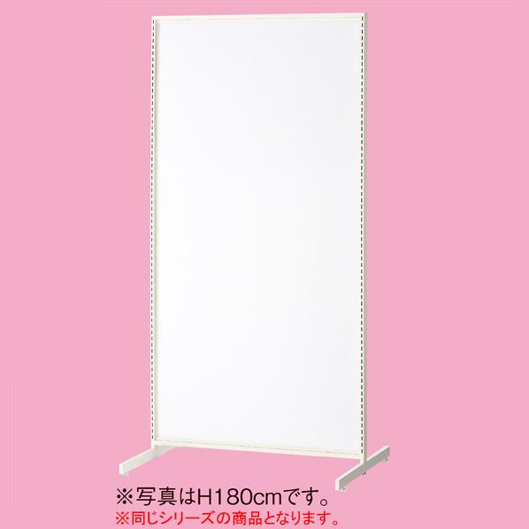 【まとめ買い10個セット品】 SF90両面タイプ ホワイト H135cm ダークブラウンパネル付き