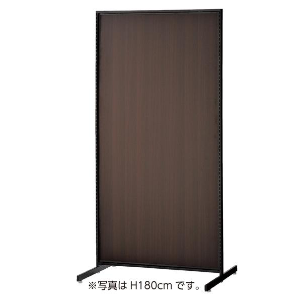 【まとめ買い10個セット品】 SF90両面タイプ ブラック H135cm ダークブラウンパネル付き