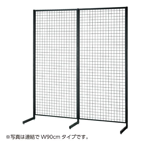 【まとめ買い10個セット品】 SR120強化型片面本体ブラック H135cm