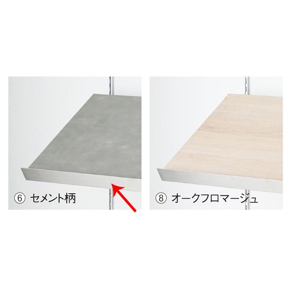 傾斜木棚セットW90×D35cm セメント柄 SUSコボレ止+木棚+傾斜木棚ブラックT×2