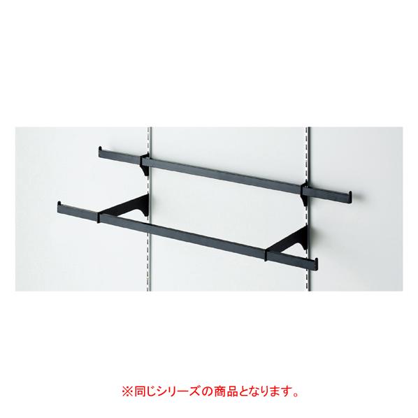 【まとめ買い10個セット品】 貫通式ミニ角バーセット W90×D5cm ブラック 芯々58.8cm
