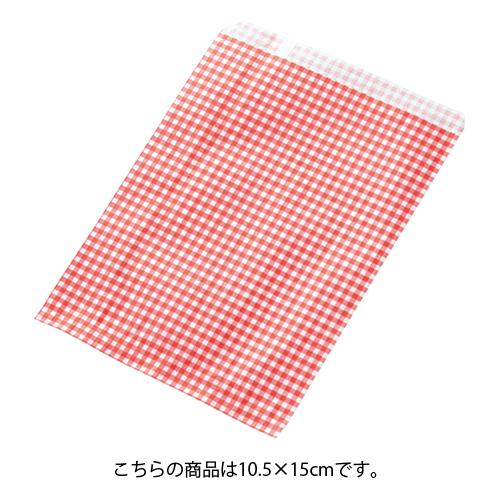 exp-61-303-16-9 exp-61-p583 人気 販売 価格 通販 業務用 紙袋 平袋 売れ筋ランキング ギンガムチェック ラッピング袋 包装 10.5×15cm 消耗品 ラッピング用品 レッド ペーパーバッグ 6000枚 かわいい