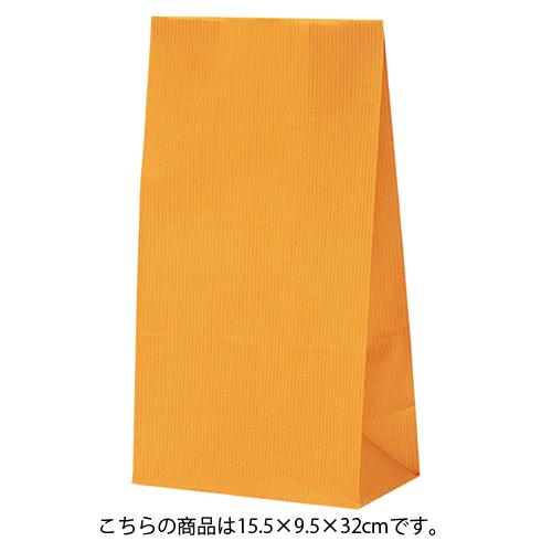 筋入りカラー無地 オレンジ 15.5×9.5×32 1000枚【 店舗什器 小物 ディスプレー ギフト ラッピング 包装紙 袋 消耗品 店舗備品 】