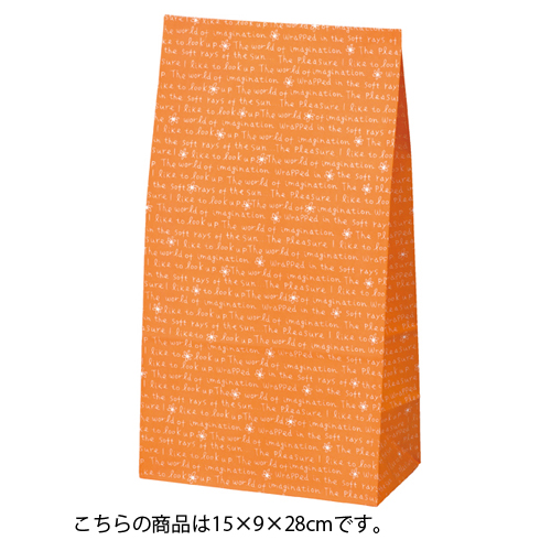 【まとめ買い10個セット品】スリムレター オレンジ 15×9×28 1000枚【 店舗什器 小物 ディスプレー ギフト ラッピング 包装紙 袋 消耗品 店舗備品 】