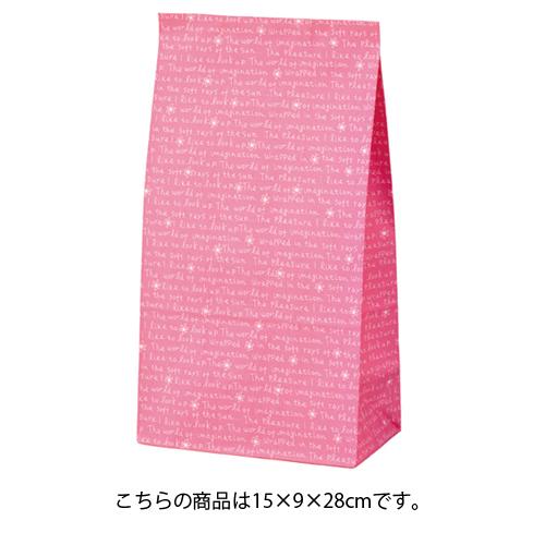 【まとめ買い10個セット品】スリムレター ピンク 15×9×28 1000枚【 店舗什器 小物 ディスプレー ギフト ラッピング 包装紙 袋 消耗品 店舗備品 】