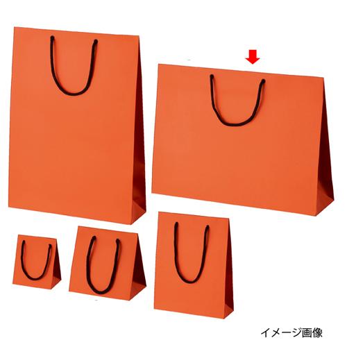 マット貼り紙袋 オレンジ 45×12×33 150枚【店舗什器 小物 ディスプレー ギフト ラッピング 包装紙 袋 消耗品 店舗備品】