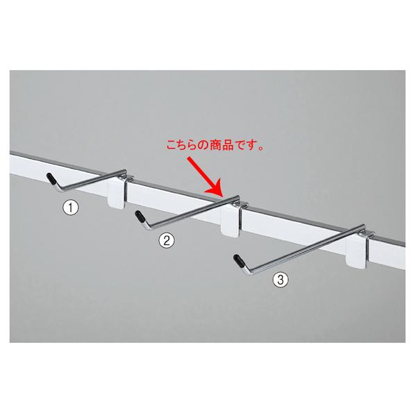 【まとめ買い10個セット品】 角バー用フック L15cm セフティタイプ 10本組 6RMS-150 クローム