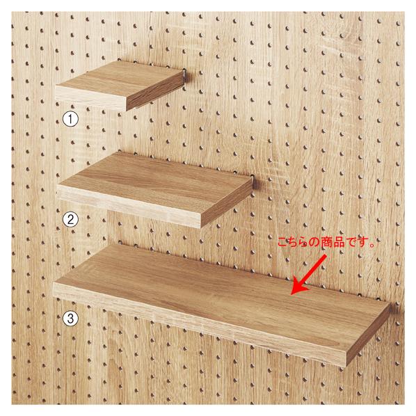 【まとめ買い10個セット品】 有孔パネル用木棚セット W40×D15cm ラスティック柄