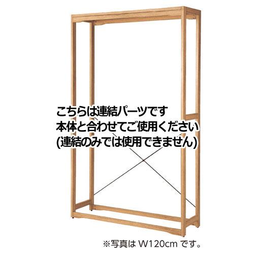 ウェルウッド 壁面タイプ W90cmタイプ 連結 ガラス天板セット【店舗什器 パネル ディスプレー 棚 店舗備品】