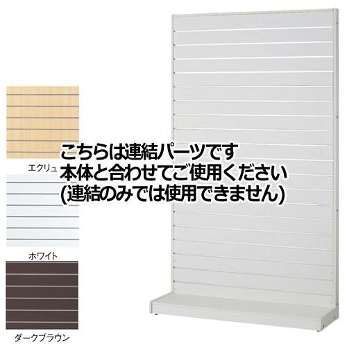 リスタ壁面タイプ ホワイト W90cm 連結【店舗什器 パネル ディスプレー 棚 店舗備品】