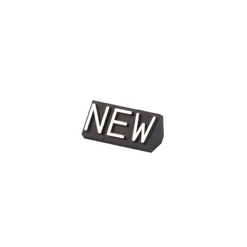 【まとめ買い10個セット品】 プライスキューブ 補充用単品 補充用単品「N・E・W」 L 黒/白文字 5個【店舗什器 小物 ディスプレー 価格 プライス 店舗備品】