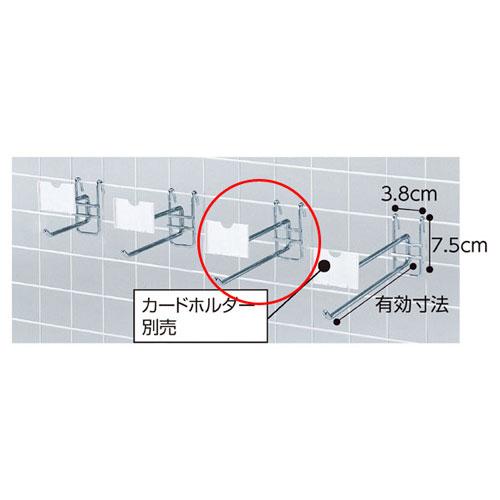 ネット用2段フック(φ6mm) L20cm 200本【店舗什器 小物 ディスプレー POP ポスター 消耗品 店舗備品】