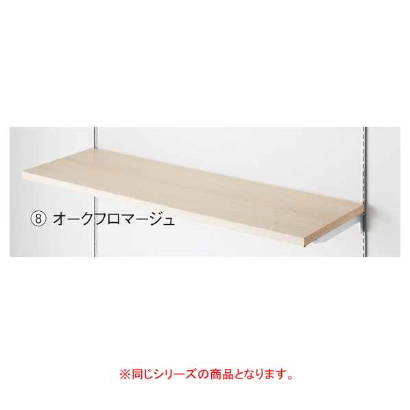 【まとめ買い10個セット品】 木棚W120×D40cm メラミン エクリュ