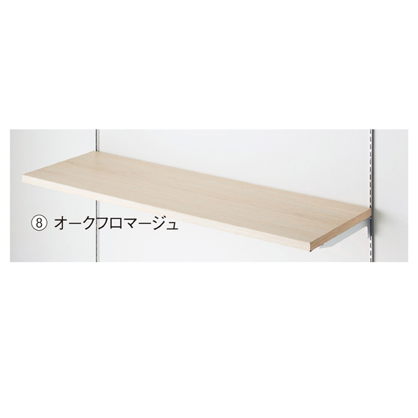 【まとめ買い10個セット品】 木棚W90×D40cm オークフロマージュ