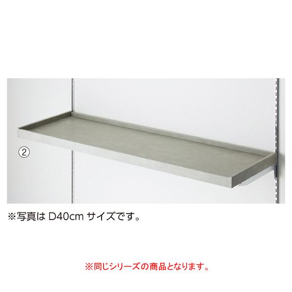 【まとめ買い10個セット品】 トレー棚W120×D35cm セメント柄