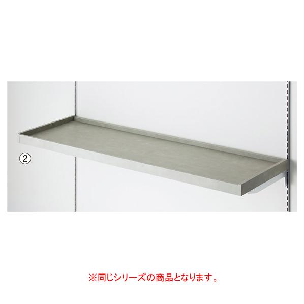 【まとめ買い10個セット品】 トレー棚W120×D40cm セメント柄