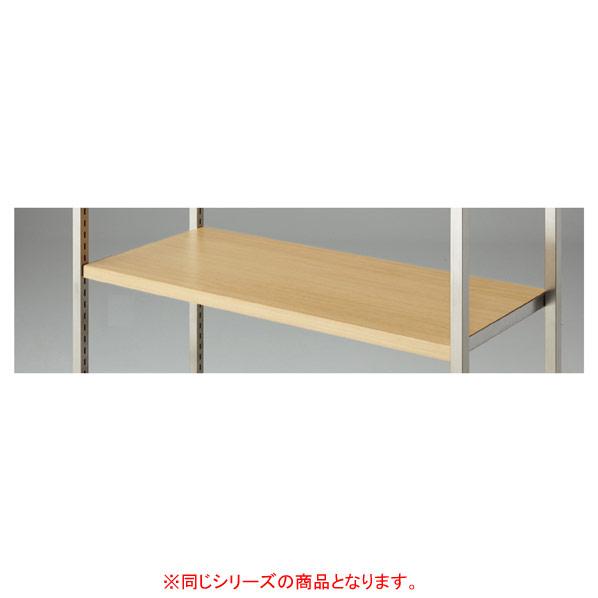 【まとめ買い10個セット品】 4点受け専用木棚セットステンレスW90cmオークフロマージュ