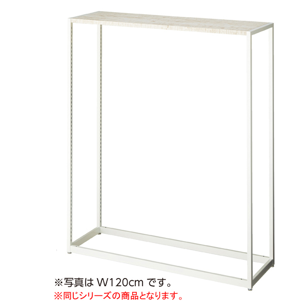 【まとめ買い10個セット品】 LR4中央片面ホワイト本体 W90×H150オークフロマージュ 天板セット
