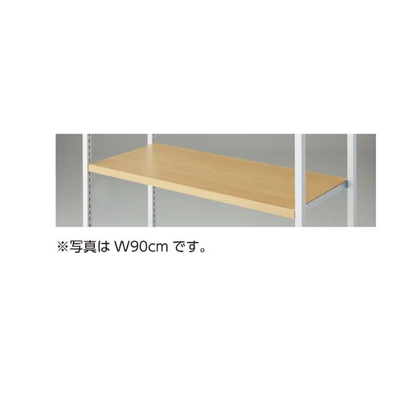 【まとめ買い10個セット品】 4点受け専用木棚セットホワイトW120cm エクリュ